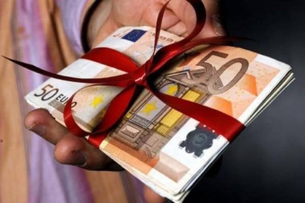 Δώρο Χριστουγέννων: Πότε καταβάλλεται στους δικαιούχους; Πως να το υπολογίσετε;