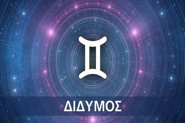 Κώστας Λεφάκης - Δίδυμος: Αστρολογικές προβλέψεις Νοεμβρίου 2019!