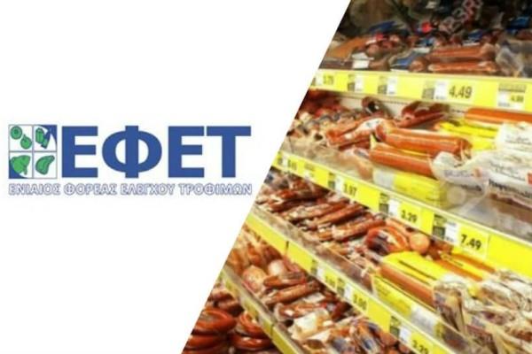 Καρκίνος στο πιο αγαπημένο τρόφιμο των Ελλήνων: Συναγερμός από ΕΦΕΤ!