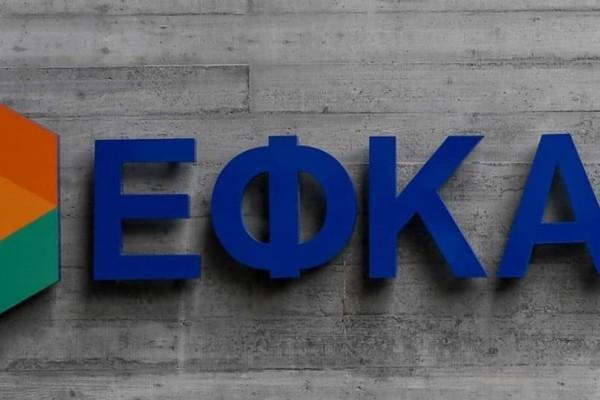 ΕΦΚΑ: Επιστροφές θα δουν στους λογαριασμούς τους οι ελεύθεροι επαγγελματίες!