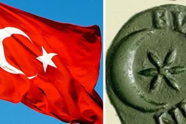 Ελλάδα παντού… το σύμβολο της τούρκικης σημαίας προέρχεται από αρχαιοελληνικό νόμισμα του Βυζαντίου!