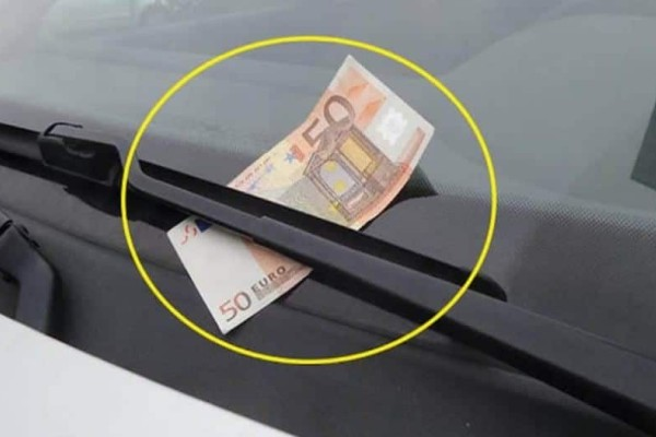 Συναγερμός: Αν δείτε κάτω από τον υαλοκαθαριστήρα του αυτοκινήτου σας λεφτά, μην πλησιάσετε!