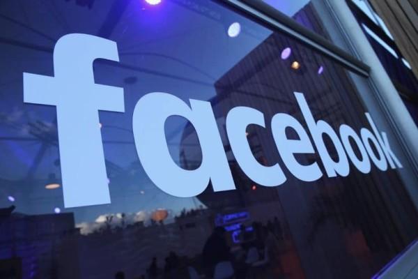 Facebook: Προβλήματα αντιμετωπίζουν οι χρήστες! Τι συμβαίνει;