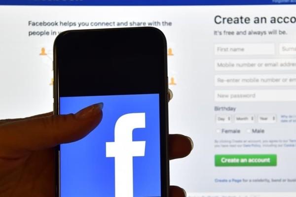 Με αυτό τον τρόπο θα μάθεις τι ξέρει για σένα το Facebook!