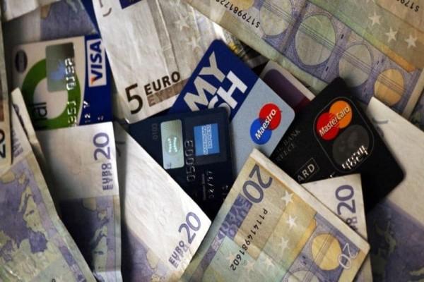 Φορολοταρία Οκτωβρίου 2019: Δείτε αν κερδίσατε τα 1000 ευρώ!