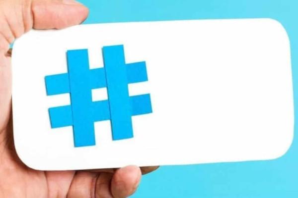 Τα hastags των social media που σου ανεβάζουν την πίεση!
