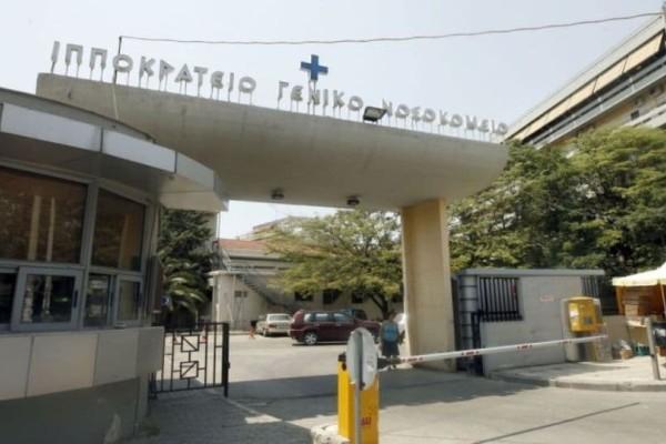 Θεσσαλονίκη: Παραλίγο τραγωδία στο Ιπποκράτειο νοσοκομείο!  Έπεσε το ταβάνι πάνω σε γραφείο! (photos)
