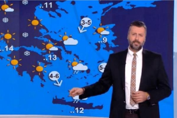Προειδοποίηση Γιάννη Καλλιάνου: Αλλάζει το σκηνικό του καιρού! Πού και πότε θα ξεσπάσουν βροχές και καταιγίδες; (photo)