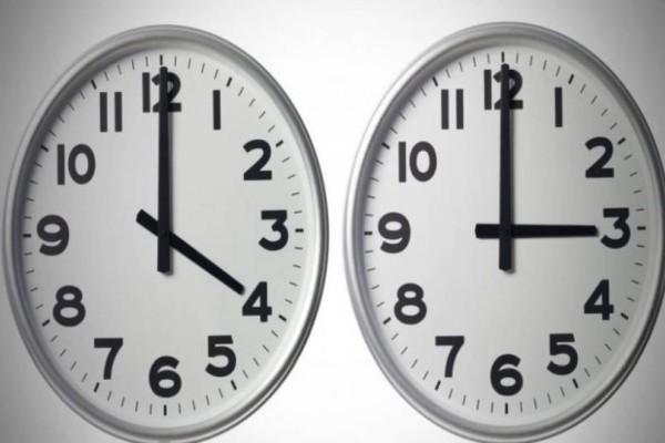 Αλλαγή ώρας 2019: Πότε γυρίζουμε τα ρολόγια μια ώρα πίσω; Αυτό ή το άλλο Σαββατοκύριακο;