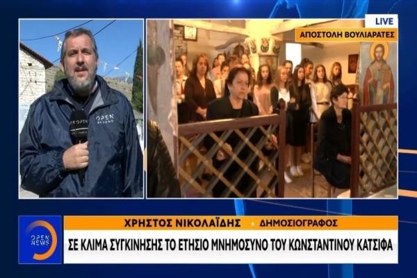 Σε κλίμα συγκίνησης το ετήσιο μνημόσυνο στου Κωνσταντίνου Κατσίφα! (Video)