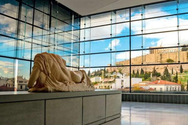 Ελεύθερη δράση στο Μουσείο Ακρόπολης!
