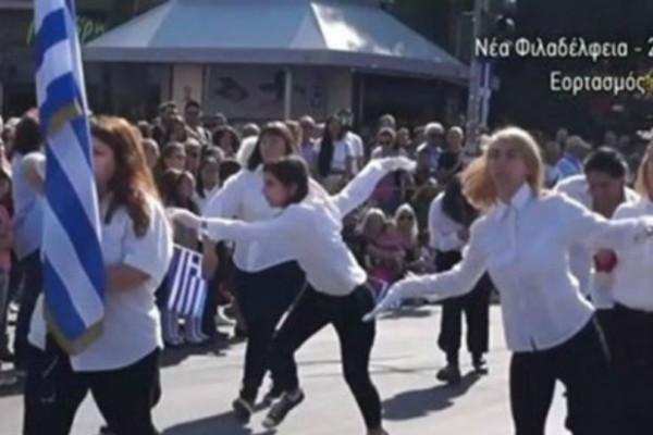 Νέα Φιλαδέλφεια: Μαθήτριες διακωμώδησαν την παρέλαση! Βίντεο που προκαλεί οργή!