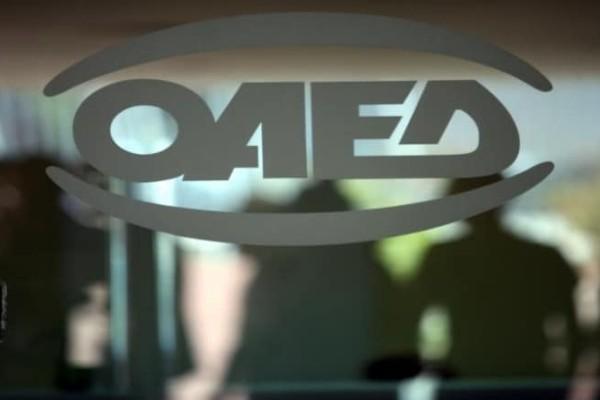 ΟΑΕΔ: Μεγάλη ανάσα για 35.000 ανέργους!