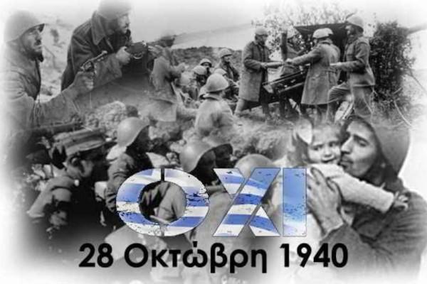 Εσύ το ήξερες; - Γιατί η Ελλάδα είναι η μόνη χώρα που γιορτάζει την αρχή και όχι το τέλος του πολέμου;