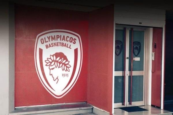 Η ληστεία της χρονιάς στα γραφεία της ΚΑΕ Ολυμπιακός!  «Σήκωσαν» 500.000 ευρώ!