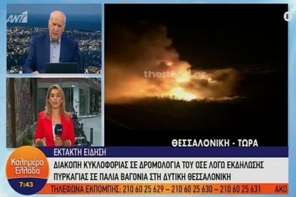 Θεσσαλονίκη: Διακοπή κυκλοφορίας δρομολογίων του ΟΣΕ λόγω φωτιάς! (Video)
