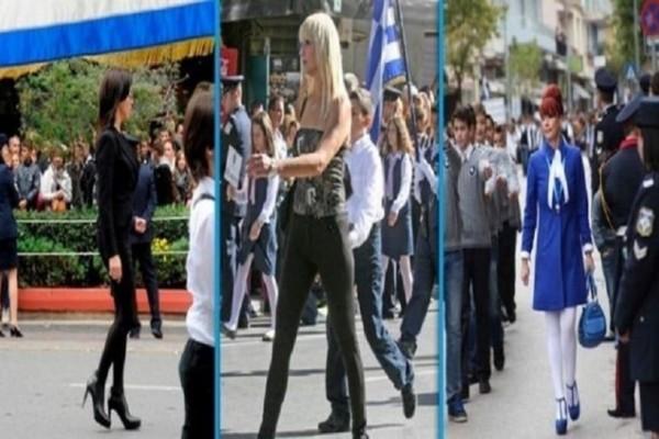 Πασαρέλα: Οι δασκάλες που προκάλεσαν... κυκλοφοριακό στις μαθητικές παρελάσεις! (photos)