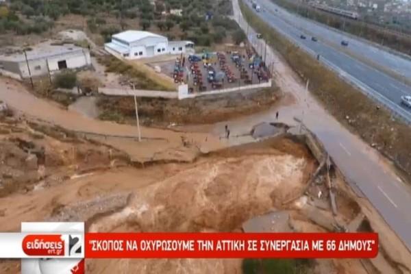 Ρεματιά Χαλανδρίου: Ζουν με τον φόβο νέων πλημμυρών! (Video)
