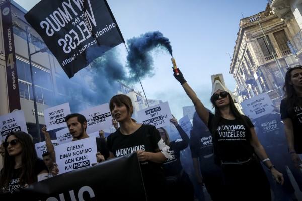 Πορεία κατά της κακοποίησης ζώων διεξήχθη σήμερα στο κέντρο της Αθήνας!