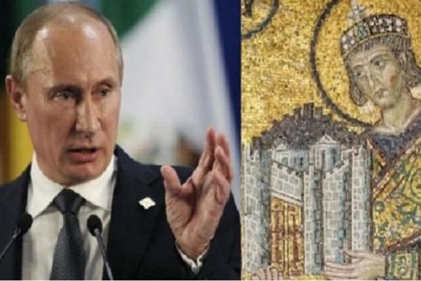 Η Ανατριχιαστική προφητεία για τον Βλάντιμιρ Πούτιν και η «τρομακτική» επαλήθευσή της! Οι ομοιότητες με την περίπτωση του Μεγάλου Κωνσταντίνου!