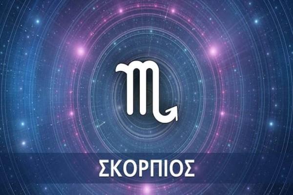 Κώστας Λεφάκης - Σκορπιός: Αστρολογικές προβλέψεις Νοεμβρίου 2019!