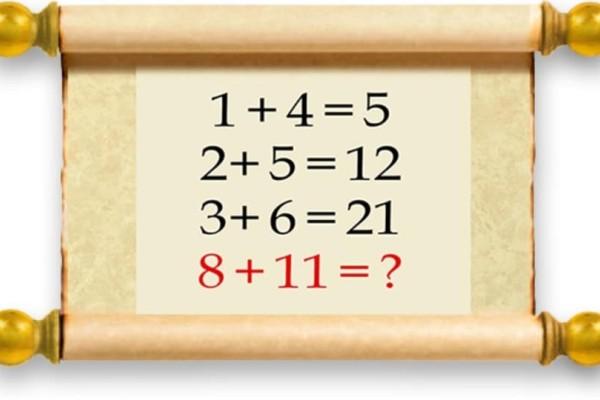 Το μαθηματικό τεστ που το 78% των ανθρώπων δεν μπορεί να λύσει!