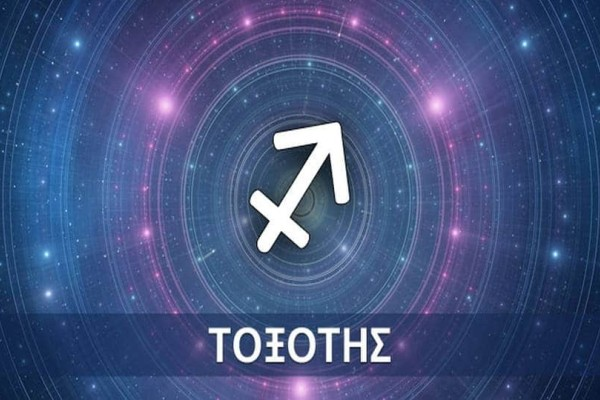 Κώστας Λεφάκης - Τοξότης: Αστρολογικές προβλέψεις Νοεμβρίου 2019!