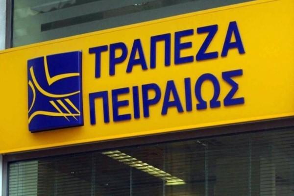 Σεισμός στις ελληνικές τράπεζες: Συμφωνία μαμούθ για την Τράπεζα Πειραιώς!