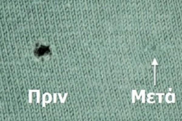 Άνοιξε τρύπα στην αγαπημένη σας μπλούζα; Επιδιορθώστε την εύκολα χωρίς να χρειαστεί να την ράψετε! [Video]