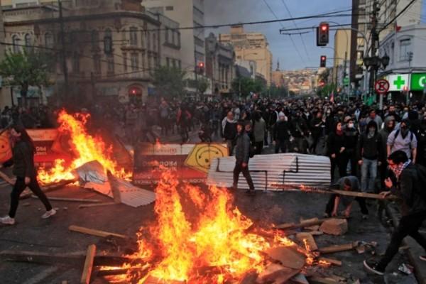 Τραγικό: Τρεις νεκροί στην Χιλή!