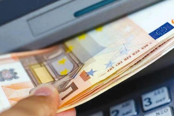 Επίδομα 280 ευρώ για αρκετές οικογένειες!