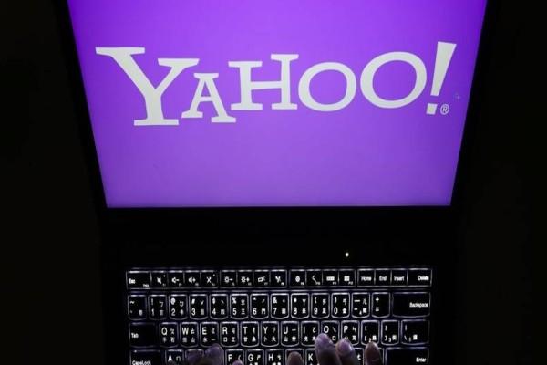 Έχεις δημιουργήσει mail στη Yahoo; Δικαιούσαι αποζημίωση έως 20.000 ευρώ!