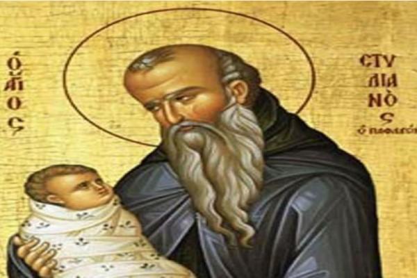 Τη μνήμη του Αγίου Στυλιανού τιμά σήμερα, 26 Νοεμβρίου, η Εκκλησία μας! (Video)