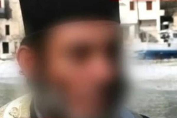 Μάνη: Με σοβαρό μεταδιδόμενο νόσημα διαγνώστηκε ο ιερέας που βίαζε την 12χρονη!
