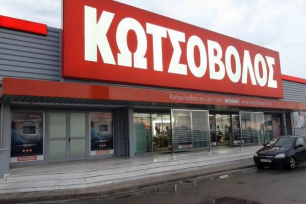 Black Friday Κωτσόβολος: Θέλετε το iphone XS; Τώρα είναι η ευκαιρία σας!