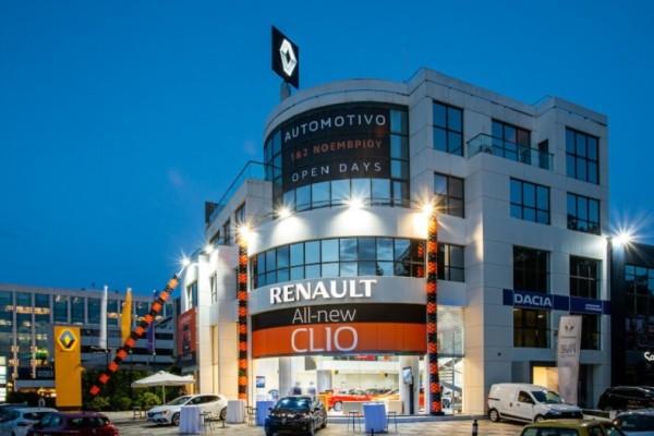 To 5άστερο All-new Renault CLIO στην Ελλάδα!
