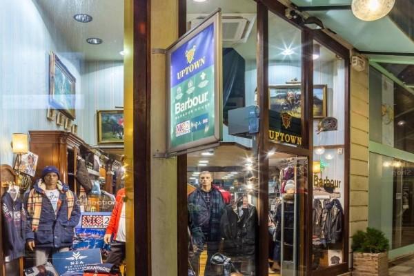 Uptown: Το κατάστημα στην Κηφισιά διαθέτει τις καλύτερες προτάσεις για τον άντρα!