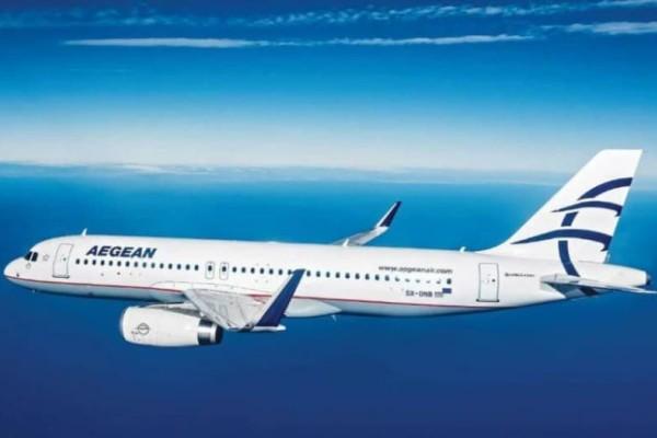 Τρομερή ευκαιρία από την Aegean Airlines: Τρέξτε να προλάβετε!