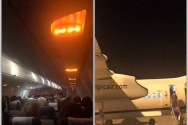 Αεροσκάφος της Olympic Air ακύρωσε την προσγείωσή του στα Ιωάννινα λόγω κακοκαιρίας!