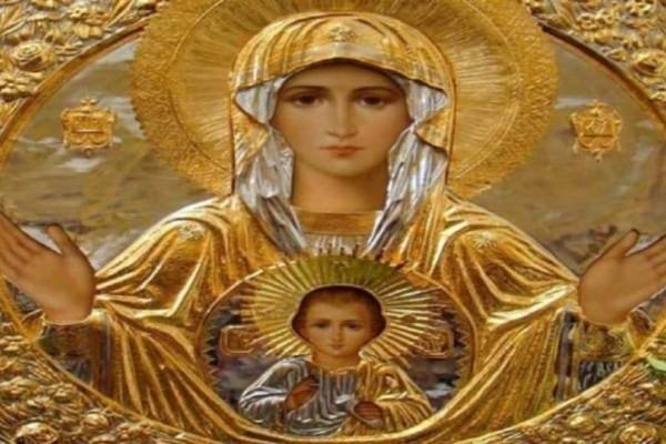 Άγχος, απελπισία, κατάθλιψη, σύγχυση: Οι προσευχές στην Παναγία για κάθε περίσταση!