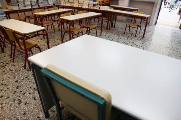 Αμαλιάδα: Βίντεο ντοκουμέντο από μέσα από το σχολείο μετά το μαχαίρωμα! Εικόνες που σοκάρουν!