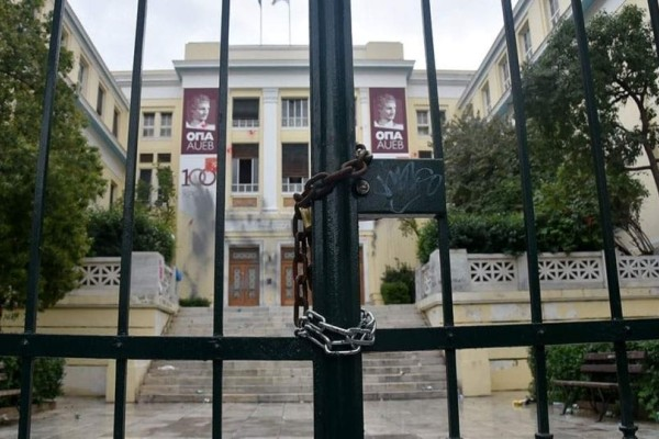 ΑΣΟΕΕ: Μέχρι τις 17 Νοεμβρίου θα παραμείνει κλειστή!