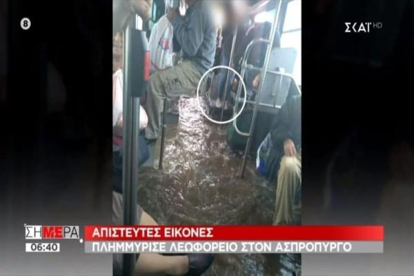 Πλημμύρισε λεωφορείο στον Ασπρόπυργο από τη νεροποντή! (Video)