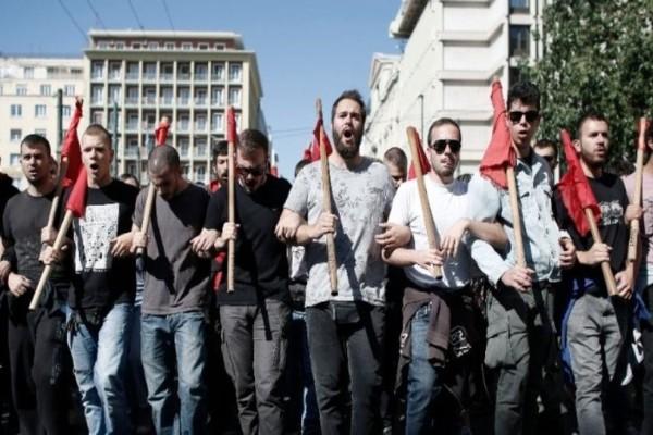 Πορεία πραγματοποιούν οι φοιτητές στο κέντρο της Αθήνας! Απίστευτη κίνηση στους γύρω δρόμους!