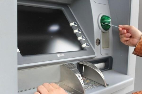 Ποιες χρεώσεις καταργούνται στις τράπεζες; Όσα πρέπει να ξέρετε!