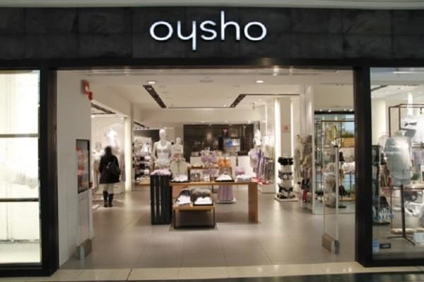 Oysho: Οι πιο χουχουλιάρικες πυτζάμες για τον χειμώνα είναι σε έκπτωση!