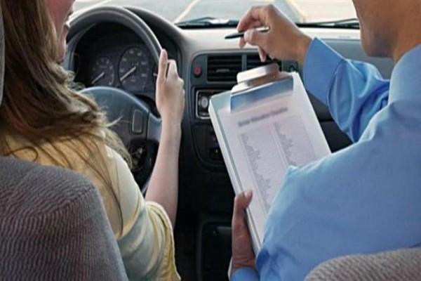 Δίπλωμα οδήγησης: Μεγάλη ανατροπή! Τελικά αυτός είναι ο νέος τρόπος εξετάσεων!