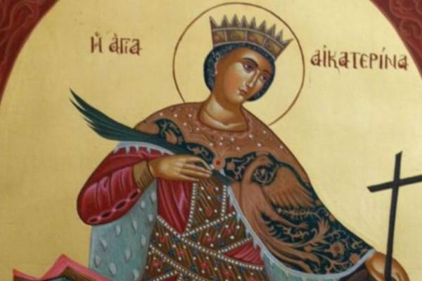 Τη μνήμη της Αγίας Μεγαλομάρτυρος Αικατερίνης τιμά σήμερα, 25 Νοεμβρίου, η Εκκλησία μας! (Video)