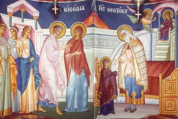 Τα Εισόδια της Θεοτόκου τιμά σήμερα 21 Νοεμβρίου η Εκκλησία μας! (Video)