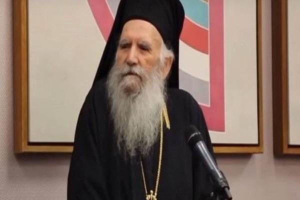 Εκοιμήθη ο Αρχιεπίσκοπος πρώην Θυατείρων Γρηγόριος!